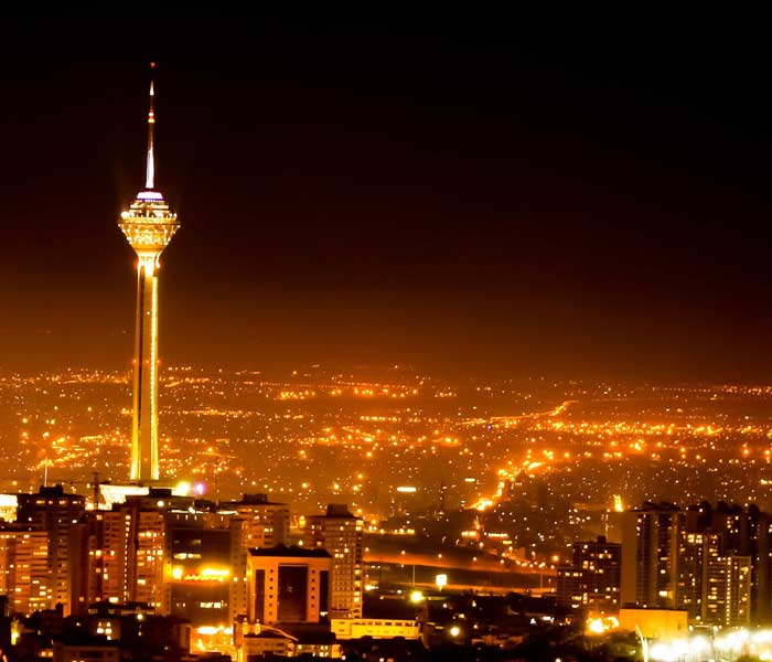 Best Entertainment In Iran - Milad Tower