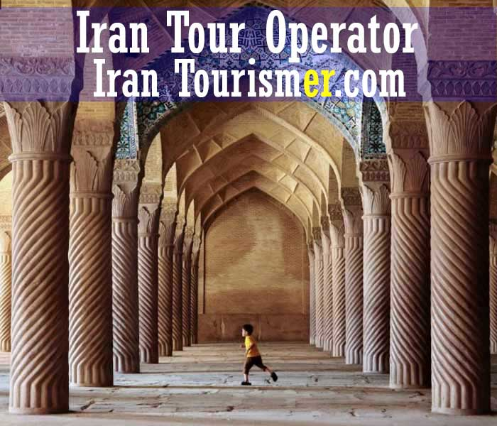 Best Iran tour operators - Best Iran tour companies