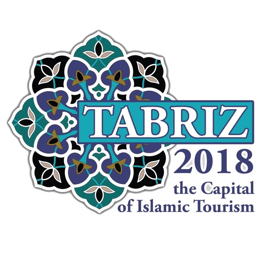 Tabriz 2018 logo png