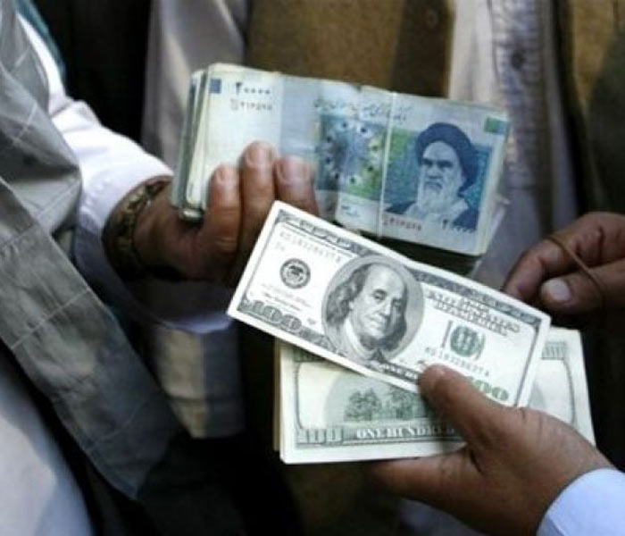 Where To Exchange Money In Iran A