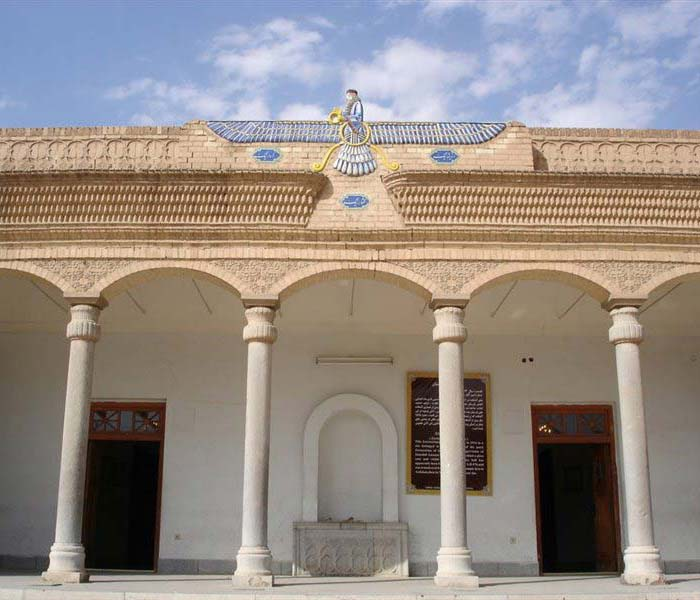 Zoroastrian Fire Temple Yazd - Atashkadeh Yazd