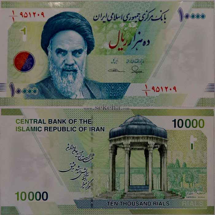 Currency Exchange in Iran - How and where to exchange money in Iran?