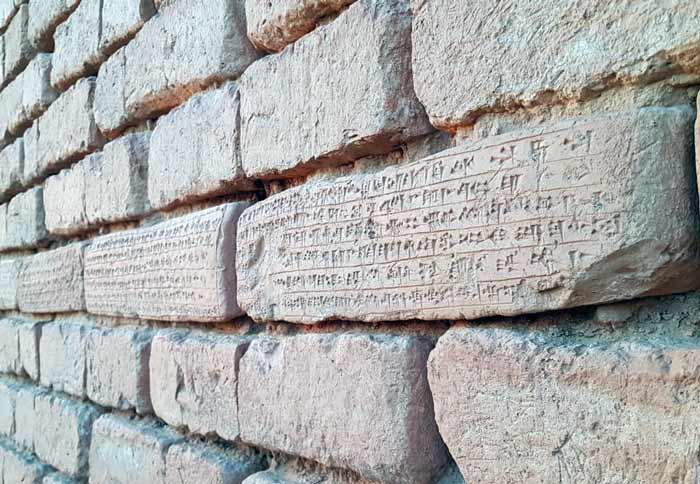 Chogha Zanbil Ziggurat Photos - ziggurat of chogha zanbil