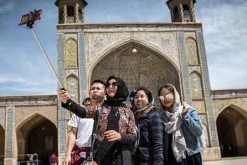 Is Iran Safe for Australian citizens?