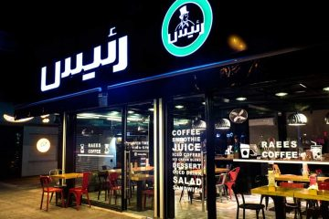 Coffee Shops in Tehran -  best cafes in Tehran