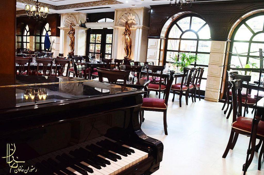 Khaghan Restaurant - Best Iranian Traditional Restaurants in Tehran