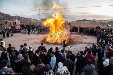 Iran Festivals - Sadeh