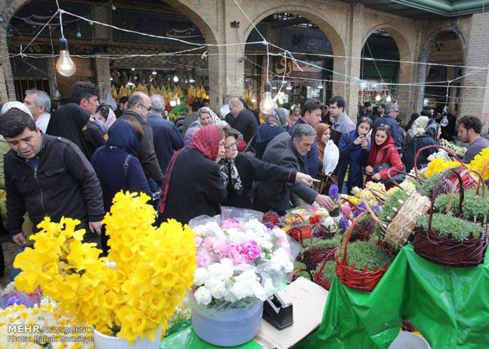 Nowruz Rituals - Tajrish Bazaar