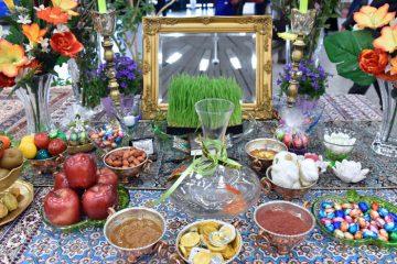Nowruz Rituals - Nowruz Table